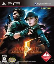 Used PS3 Biohazard 5 Alternative  SONY PLAYSTATION 3 JAPAN JAPANESE IMPORT