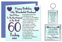 60th Husband Happy Birthday Gift Set - Card, Keyring & Magnet 60 Today Lots Love