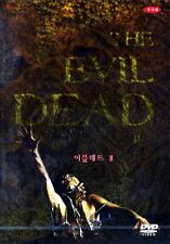 The Evil Dead II / 2 (1987) DVD - Bruce Campbell (New & Sealed)