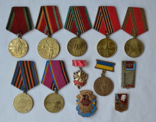 USSR Soviet Army medal Ukrainian Pin Badge Lot of 12 Russian order vintage set