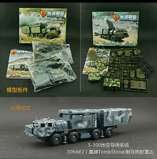 1/72 BattleField Russian S-300 PMU 30N6E2 TombStone Radar carriage
