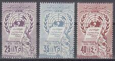 Syrien Syria UAR 1958 ** Mi.V30/32 Menschenrechte Human Rights UNO
