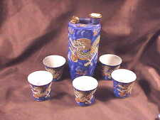 JAPANESE MORIAGE SAKI SET, BLUE DRAGON WARE, 6 PCS, INC 5  LITHOPHANE CUPS,'50's