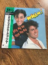 "❣RARE❣️SEALED JAPAN 12""•Wake Me Up Before You Go-Go~Wham! (George Michael)"