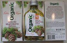 300 ml, 100% SIBERIAN CEDAR PINE NUT OIL.EXTRA VIRGIN,COLD PRESSED,UNREFINED .
