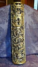 ANTIQUE19c CHINESE WOOD CARVED GILT PIERCED CONCAVE PANEL OF BATTLE SCENE