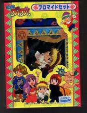 ATH27076 Mahoujin Guru Guru Card Collection Unopened Box MIB Japanese Anime