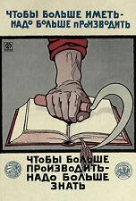 Soviet / Russian / Communist Propaganda Poster 1920 7x5 inches Repro