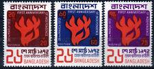 Bangladesch 13-15 **, 1 Jahr Unabhängigkeit