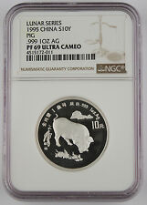 CHINA 1995 Year of Pig Piedfort 1 Oz Silver Proof 10 YUAN Coin NGC PF69 Scarce