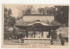 Shinto Dance Hall Hachiman Shrine Kamakura Japan Vintage Postcard 492a
