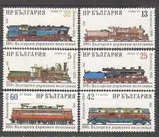 Bulgaria 1988 Steam/Trains/Engines/Rail 6v set (n24915)