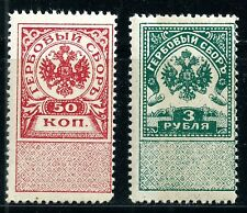Russia CIVIL WAR Fiscal 1918 N & NW ARMIES BAREFOOT#2,5 REVENUE 3R. & 50k.MNH OG