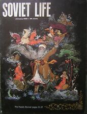 Jan., 1965 Soviet Life - The Palekh Revival - Alexander Pushkin