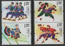 CHINA 2011-22 TRADITIONAL SPORTS OF ETHNIC MINORITIES OF CHINA stamps