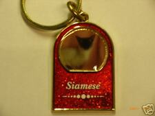 Siamese Cat Keyring, red and gold (stocking filler)