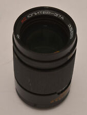 MC Jupiter 37A 135mm f3.5 Prime telephoto lens - M42 mount