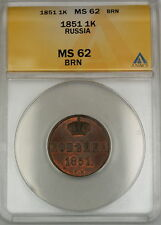 1851 Russia 1K Kopeck Coin ANACS MS-62 BRN Brown *Scarce*
