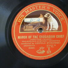 78rpm MARCH OF THE CAUCASIAN CHIEF / GLASUNOUNOV DANSE ORIENTALE