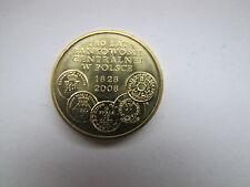 2zł 180 lat bankowości UNC