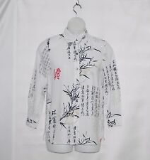 Yi Lin Chinese Calligraphy Design Shirt Size XS White