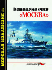 MKL-200205 Naval Collection 5/2002: Moskva Anti-Submarine Helicopter Carrier