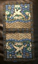 2 CIVIL RANK BADGES Antique Chinese Paradise Flycatcher Silk Embroidered Gold