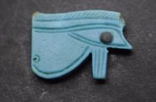 LARGE ANCIENT EGYPTIAN FAIENCE EYE OF HORUS AMULET 664-332 BC