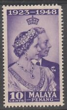 Penang 10c Royal Silver Wedding 1948 Mnh # E 110