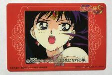 Sailor Moon R Carddass W 57