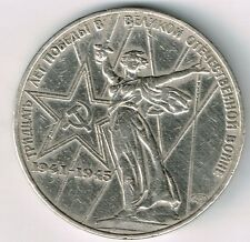 """RUSSIA - ONE ROUBLE 1975 """"ANNIVERSARY OF WWII VICTORY - y#142 UNC - 30 MM DIA."""