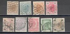 R4422 - AUSTRIA 1899 - LOTTO DIFFERENTI - VEDI FOTO