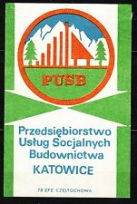 POLAND 1978 Matchbox Label - Cat.G#470 Construction of Social Services Company