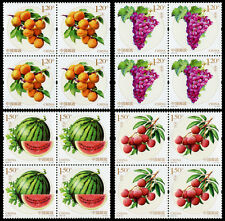 CHINA 2016-18 Fruits (II) Stamp Block 4 with Factory Name MNH