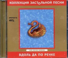 BEST OF RUSSIAN FOLK and RETRO SONGS CD