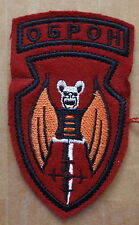 Russian  ARMY  SPETSNAZ  OBRON embroidered     patch  #357 SE