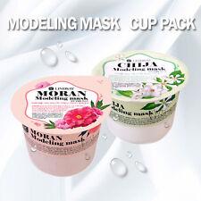 [LINDSAY] Moran&Chija Modeling Face Mask powder pack 30g*2ea / Korean cosmetics!
