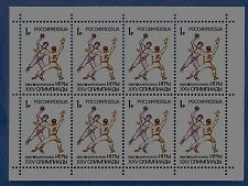 40E** RUSSIE URSS CCCP Timbres-Stamps ROSSIJA Neuf**MNH TBE (Feuille) HANDBALL