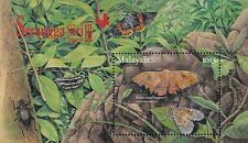 Insect Series III Malaysia 2007 Butterfly Moth (ms) MNH Diffraction Foil unusual