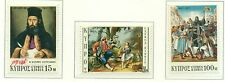 TABLEAUX - PAINTINGSG CYPRUS 1971 Greek Independence 150th Anniv.