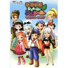 Harvest Moon: Hero of Leaf Valley Complete Guide Book / PSP