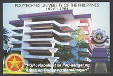 (RP04A) PHILIPPINES - 2004 POLYTECHNIC UNIVERSITY PREPAID POSTAL CARD FDC CANCEL