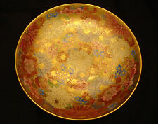 "6 1/4"" D MARKED Maruni JAPANESE TAISHO PERIOD THOUSAND FLOWER SATSUMA PLATE  #1"