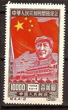 CHINE Neuf:1950 MAO TSE TUNG sous le drapeau ,scott N° 1L151  E232