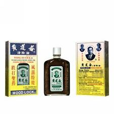 Wong To Yick Brand, Wood Lock Oil (Huo Luo Oil), 50 ml