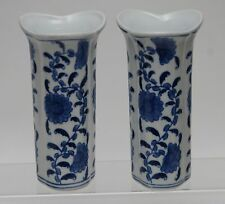 PAIR OF VINTAGE Blue + White_Chinese Floral Porcelain Vases_Seymour Mann
