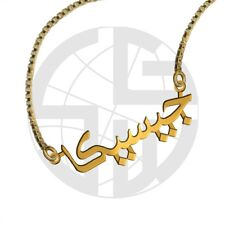 Personalised Handmade Small Name Necklace GOLD Plated ANY NAME in ARABIC Size-2