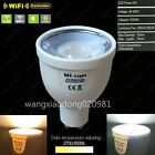 AC85-265V 2.4G Mi.light GU10 4W CW-WW Dual White CCT LED Bulb Wifi Compatible