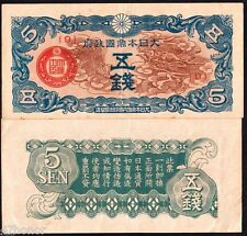 China/Japan Occupation /Invasion Proof 1939 WWII , 5 Sen , Military Note VF+++