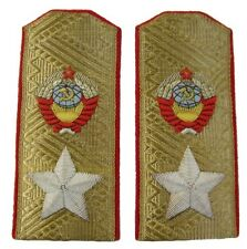 Soviet WW2 Marshal of the Soviet Union everyday boards